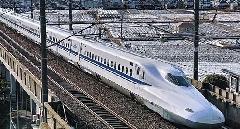 El tren más rápido del mundo - Japón